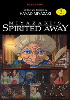 Spirited Away tells the story of 10-year-old Chihiro, a girl in the midst of a move to the suburbs who wanders into a strange town and finds a world of spirits ruled over by the mysterious Yubaba. Int