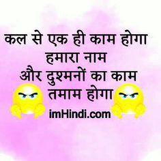 Attitude Shayari ! एटीट्यूड शायरी ! My Attitude Shayari In Hindi Attitude Shayari, Attitude Quotes, Shayari In Hindi, Hindi Quotes, Wallpaper, Life, Wallpapers