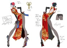Bayonetta 2's Concept Art Is Just The Best