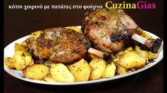 Turkey, Meat, Chicken, Cooking, Food, Youtube, Kitchen, Turkey Country, Essen