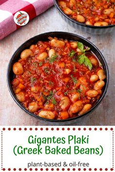 Creamy Gigantes Plaki, Greek baked beans, is a lusciously healthy and oil-free dish based on the Greek tradition with dreamy butter beans in a spicy tomato sauce. #anothermusicinadifferentkitchen #bakedbeans #oilfree Healthy Side Dishes, Side Dish Recipes, Whole Food Recipes, Healthy Recipes, Free Recipes, Canned Butter, Creamy Tomato Sauce, Cooking For Beginners, Greek Dishes