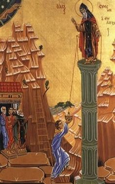 San Simeón Estilita, ejemplo de anacoreta