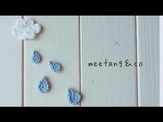 しずくのモチーフの編み方 - YouTube