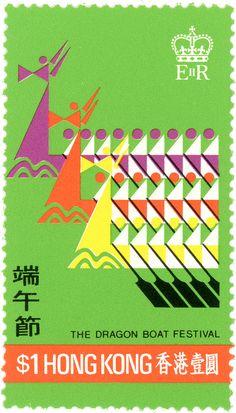 Hong Kong ,  c1975  -  vintage postage stamps