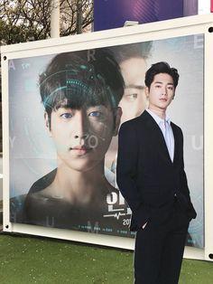 Are human too? Gong Seung Yeon, Seung Hwan, Seo Kang Jun, Seo Joon, K Drama, Drama Film, Asian Actors, Korean Actors, Seo Kang Joon Wallpaper