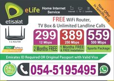 Internet Plans, Home Internet, Internet Packages, Sports Channel, Wifi Router, Tv Channels, Sharjah, Me Tv, Free Wifi