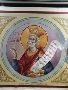 Byzantine Icons, Byzantine Art, Fresco, Saints, Projects To Try, Princess Zelda, Fictional Characters, Fresh, Fantasy Characters