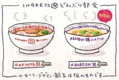 ABAD丼