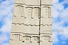 Древние африканские небоскребы. Аксум, Эфиопия. - http://wp.me/p6Mc7y-bV