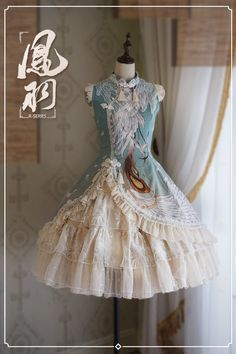R-series -Phoenix Feathers- Qi Lolita JSK Short Version (NOTE: Will Be Ready For Shipping in December!) Kawaii Fashion, Lolita Fashion, Cute Fashion, Rock Fashion, Anime Outfits, Mode Outfits, Dress Outfits, Scene Outfits, Pretty Outfits