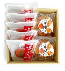 AH-30 あんぽ柿 干柿セット坂利製麺所