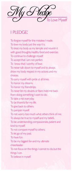 Self care pledge