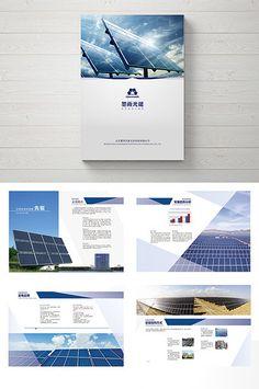 Photovoltaic Power Solar Power Concise Picture Book#pikbest#templates Company Brochure, Brochure Design, Catalog Design, Graphic Design Typography, Solar Power, Charts, Layout, Templates, Books