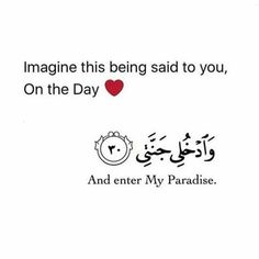 In shaa Allah ❤️❤️ Hadith Quotes, Allah Quotes, Muslim Quotes, Religious Quotes, Hijab Quotes, Quran Quotes Inspirational, Beautiful Islamic Quotes, Motivational Quotes, Allah Islam