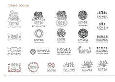 Картинки по запросу логотипы с цветами