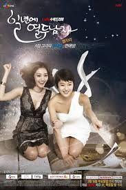 Twelve Men in a Year 12 Signos de Amor Género: Drama, Romance Cadena: tvN Emisión: 15-Febrero-2012 al 05-Abril-2012 Horario: Miércoles y Jueves 23:00 Episodios: 16