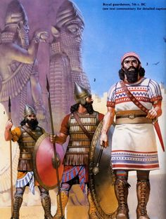Illustrations of Ancient Mesopotamia Image Salvage) - Printable Version Military Art, Military History, Ancient History, Art History, Gate Of Babylon, 2017 Image, The Bible Movie, Ancient Persia, Ancient Near East