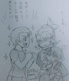 ARMS Spring Man Ninjara Mechanica by コハク。 (@maker801) | Twitter