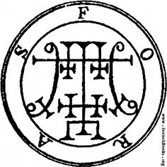 Seal of Foras. In demonology, Foras (alternatively Forcas or Forrasis) is a powerful President of Hell, being obeyed by twenty-nine legions of demons. He teaches logic and ethics in all their branches, the virtues of all herbs and precious stones, can make a man witty, eloquent, invisible (invincible according to some authors), and live long, and can discover treasures and recover lost things. He is depicted as a strong man.