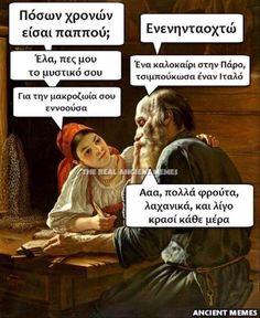 Funny Phrases, Funny Quotes, Funny Laugh, Hilarious, Ancient Memes, Illuminati, Jokes, Lol, Movie Posters