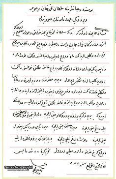Osmanlı Türkçesi örnek belge ve metin çözümü-Belgenin çözümü konusunda çözemediğiniz kelimelerin okunuş ve yazılışları için Şemseddin Sami'ye ait Kamus-u Türki lügatinden faydalanabilirsiniz.