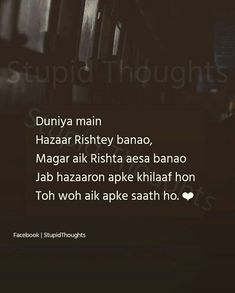 Poetry Quotes, Hindi Quotes, Quotations, Qoutes, Epic Quotes, Sad Quotes, Life Quotes, Meant To Be Quotes, Cute Love Quotes