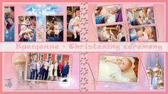 Таинство крещения - проект для ProShow Producer - Christening ceremony Proshow Producer 6,7,8 | Project file | 227.91 MB Author: Ylia RB СКАЧАТЬ | DOWNLOAD:  http://videoalbom.blogspot.com.by/2016/09/christening-ceremony-project-for.html
