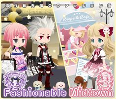 Fashionable★Midtown