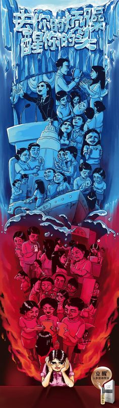 Li Xing: Leftover woman, Working man, Traffic jam - Adeevee