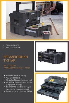 Εργαλειοθήκη βαλιτσάκι με δύο συρτάρια και ρυθμιζόμενα διαχωριστικά. Συμβατή με το σύστημα TSTAK. Electronics, Shopping, Consumer Electronics