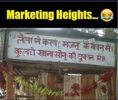 This happen only in India is compilation of funny Indian Pictures. Only Indian public can think of this kind of Jugaad Funny Jokes In Hindi, Crazy Funny Memes, Wtf Funny, Jokes Quotes, Funny Quotes, Qoutes, Funny Images, Funny Pictures, Art With Meaning