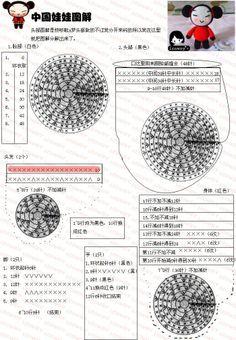 Pucca Amigurumi Doll - Free Japanese Chart