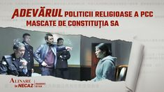 Movie Clip - The Truth of the CCP's Religious Policy Masked by Its Constitution The Constitution of the Chinese Communist government explicitly provides . Christian Videos, Christian Movies, True Faith, Faith In God, Films Chrétiens, The Bible Movie, Freedom Of Religion, Comedy Skits, Saint Esprit