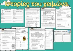 Browse over 260 educational resources created by PrwtoKoudouni in the official Teachers Pay Teachers store. Learn Greek, Greek Language, Bullet Journal, Teacher, Education, Learning, Professor, Studying