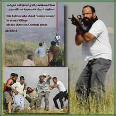 Israel settler violence and occupation, East Jerusalem homes stolen, Growing Israel settlements in Palestine Photos — Muslims in Israel — Yonatan Shapira Refusenik The WE News Archives Beauté Blonde, Apartheid, Jerusalem, Good People, Allah, Crime, Politics, This Or That Questions, News