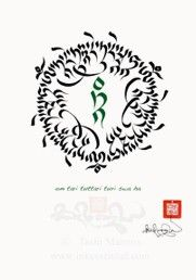 Best website I've ever seen for Tibetan tattoos! tashimannox.com