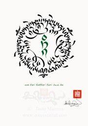 Best website I've ever seen for Tibetan tattoos! tashimannox.com