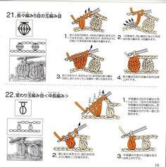 Расшифровка японских схем крючком. Как читать схемы вязания крючком из японских журналов | Я Хозяйка