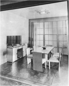 American Art Deco/ Ilonka Karasz. Dining room for 1929  exhibition of American Designers' Gallery., Inc. Twentieth-Century Decorarive Arts Collection, Ryerson and Burnharn Archives, The Art Institute of Chicago. Photo: Worsinger. © The Art Institute of Chicago.