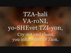 Isaiah 12, Sukkot Song: Tzahali Varoni (Cry Out and Shout)