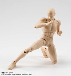 S.H.Figuarts ボディくん (Pale orange Color Ver.) 02