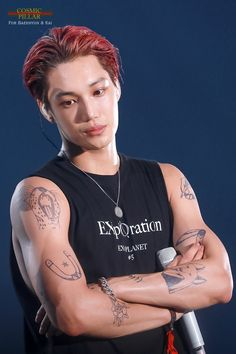 "ᴄᴏsᴍɪᴄ ᴘɪʟʟᴀʀ on Twitter: ""These ""tattoos"" are also a part of memories of Exploration. They will be remembered. #카이… """