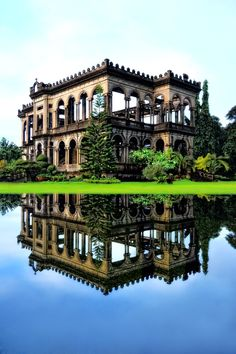 The Ruins of Don Mariano Ledesma Mansion   Philippines
