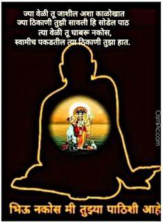 Shiva India, Krishna Bhagwan, Swami Samarth, Krishna Statue, Diwali Greetings, Jai Hanuman, Kalam Quotes, Lord Mahadev, Banner Background Images