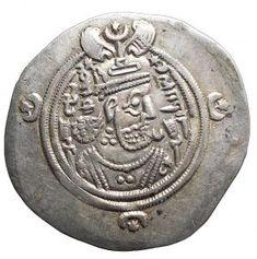 Sasanian Empire - Khusro II, 590-628 BC. AR Drachm.