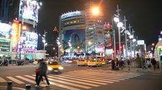 taipei street Taipei Taiwan, Times Square, Cities, Street View, Landscape, Travel, Sun, Scenery, Viajes