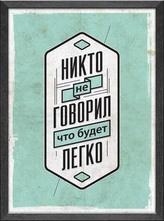 Постер за 14/04/2013