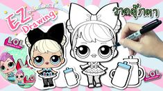 22 Best How To Draw L O L Doll By วาดร ปเล น Ez Drawing