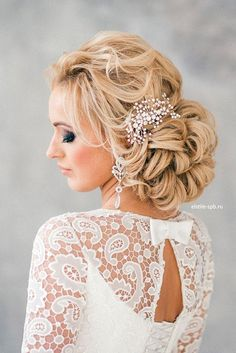 Wedding Hairstyles For Long Hair - Chignon Hairstyle