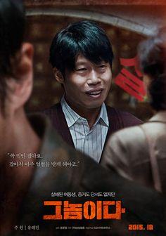 fatal intuition= hae-jin yu